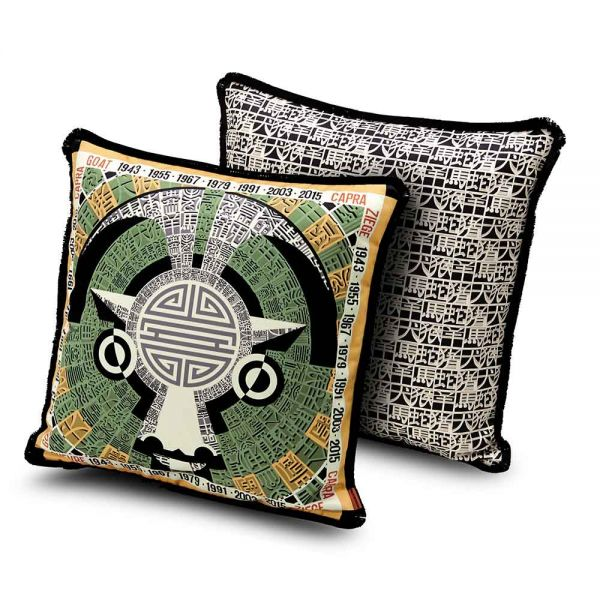 OROSCOPO GOAT CUSHION 40x40 by MISSONI HOME