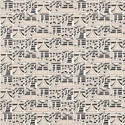 IDEOGRAMMA 481 FABRIC - MISSONI HOME
